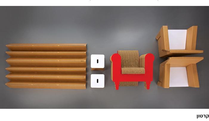 Item_1_carton